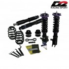 D2 Racing Sports Coilovers (Civic 07-12)