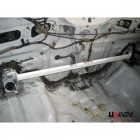 Ultra Racing 2-Point Rear Tower Bar (Integra DC2)