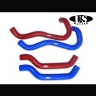 SALE! US-Racing Silicone Radiator Hoses Red (Civic FN2)
